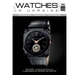 Watches in Ukraine. LuxLife #11/2016