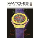 Watches in Ukraine Luxe Life #1/2015