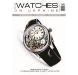 Watches in Ukraine. Luxe Life #9/2015