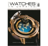 Watches in Ukraine Luxe Life #2/2013