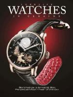 Watches in Ukraine Luxe Life №28/2021