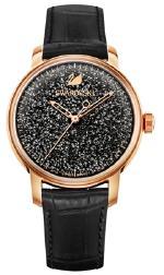 Нежные элегантные часы Crystalline Hours