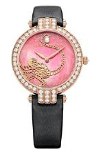 Premier Monkey Harry Winston