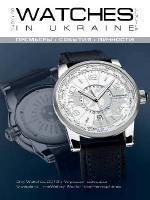 Watches in Ukraine Luxe Life №2/2013
