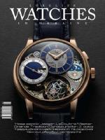 Watches in Ukraine Luxe Life #25/2019