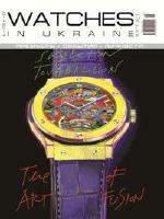 Watches in Ukraine Luxe Life #1/2015