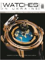 Watches in Ukraine Luxe Life #2/2013