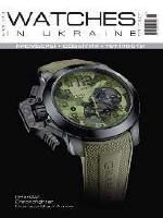 Watches in Ukraine Luxe Life №2-3/2014