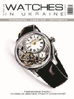 Watches in Ukraine. Luxe Life #9/2015